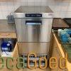 SMEG UD505D UD505DS voorlader vaatwasser glazenspoelmachine 1